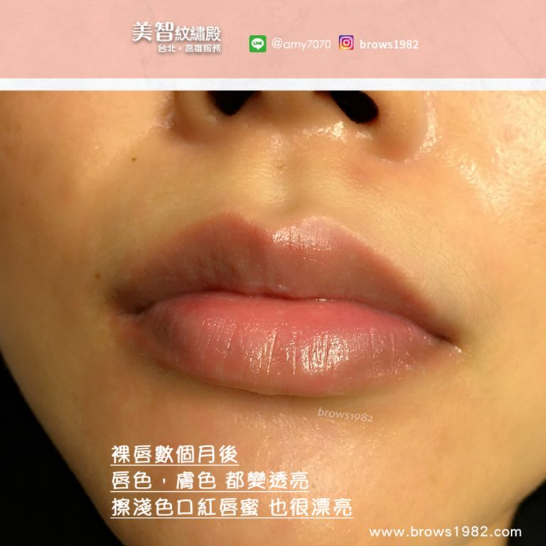 裸唇之後,淺色的口紅跟唇膏都可以駕馭