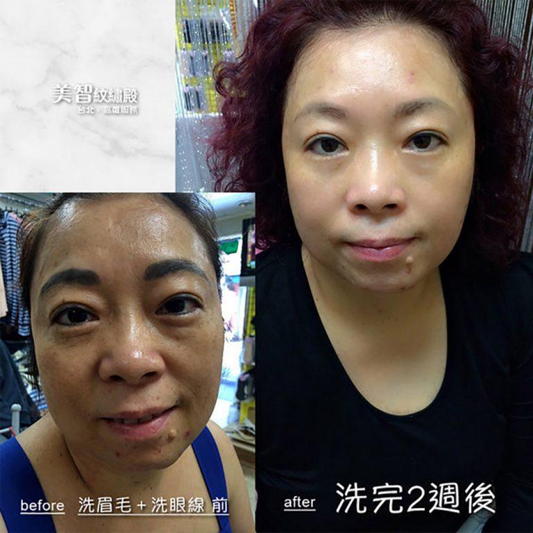 台北洗眉推薦-專洗專修老舊灰綠眉-美智紋繡專家
